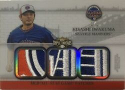 Limited To 1/1 Piece Hisashi Iwakuma All-star Patch 2014 Topps Triple Threads