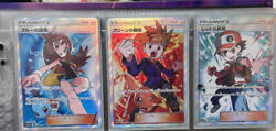 Pokandeacutemon Cards Exploring Blue Red Challenge Green Strategy Gosan Family