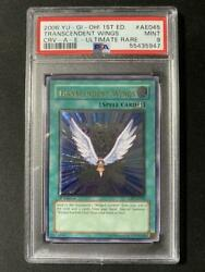 Yu-gi-oh Evolving Wings Asia Relief Psa9