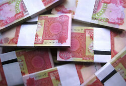 1 Million Iqd 1,000,000 40x25000 25,000 Iraqi Dinar Banknotes 1-2 Day Delivery