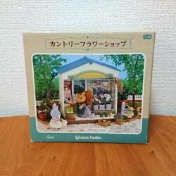 Sylvanian Families Country Flower Shop Calico Critters Mi-42 Japan With Box