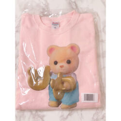 Sylvanian Families Bear Baby Trainer Xl Size