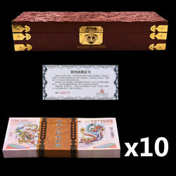 Chinese Dragon And Phoenix Banknote Unc Note Bill Paper Money With Wooden Box