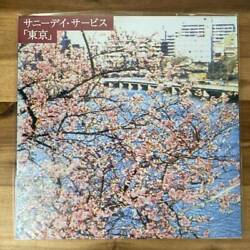 Sunny Day Service Tokyo 2016 Remastered Board Fully Exclusive Analog Lp Records