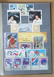 Lot 240 World Stamps With Personalities, Sports, Trains, Space In Old Stock Book