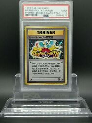 Psa 9 Mint 1999 Grand Party Trainer Promo Japanese Pokemon Card Double Star -73