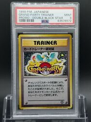 Psa 9 Mint 1999 Grand Party Trainer Promo Japanese Pokemon Card Double Star -00