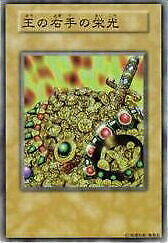 Yu-gi-oh Glory Of The Kingand039s Right Hand Distribution National Conventions