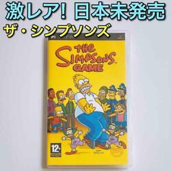 Japan The Simpsons Game Psp Software
