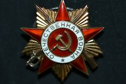 Soviet Russian Award Patriotic War Order 1 Class With Document Great Condition