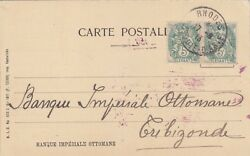 French Levant 1913 Formula Bank Card Used From Rhodes Office To Trebizonde