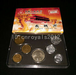 1984year China Issue Gift Money Refined Coin Collectable Money Circulating 7pcs