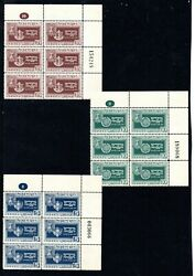 Sg18 - 20 Israel 1949 New Year Plate Block Of 6 Mnh Stamps