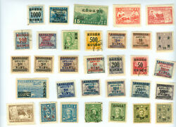 Collection Of 96 Pre-revolutionary Inflation Chinese Stamps. Some Common And Rare