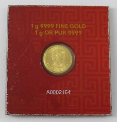 2016 Canadian Maple Leaf 50 Cents 1 Gram .9999 Gold Coin - Item 3923
