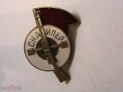 Rare Badge Sniper Of The Red Army Model 1926
