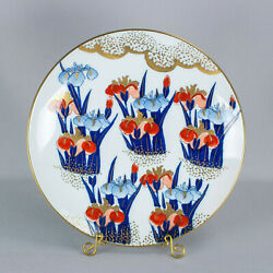 Vintage Hand Painted Gold Imari Japanese Porcelain Charger Plate Iris Or Lily