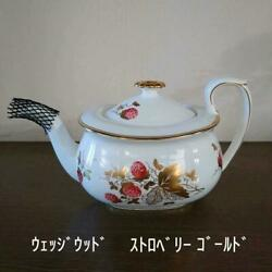 Rare Items Wedgwood Strawberry Gold Teapot Stored