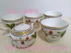 Rare Wedgwood Wild Strawberry Archive Total Of Points