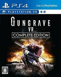 Gungrave Vr Complete Edition Limited Edition Ps4 F/s W/tracking New From Japan