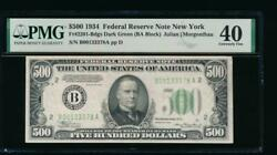 Ac 1934 500 Five Hundred Dollar Bill New York Pmg 40 Comment