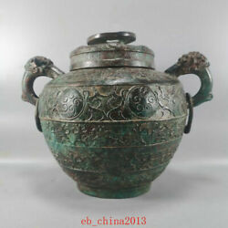 11 Antique Old China Bronze Double Dragon Ear Inscription Pot Asian Collections
