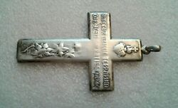 Antique Catholic Sterling Silver X-large Pectoral Cross Sacred Heart Of Jesus