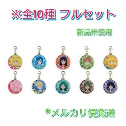 Movie Version Sailor Moon Charm Collection Full Comp