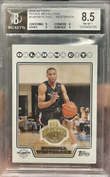 08-09 Topps Russell Westbrook 14k Gold Medallion Rookie /15 Impossible Lakers