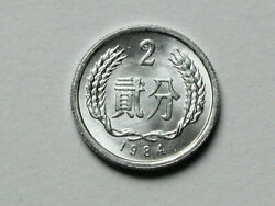 China People's Republic 1984 2 Fen Aluminum Coin Ms+ Unc With Lustre