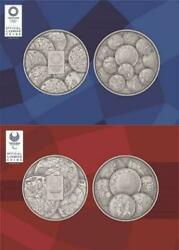 2020 Tokyo Olympic Games Paralympics Issuance Of Commemorative Coins Chapter