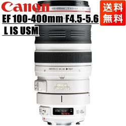 Canon Ef 100-400mm F4.5-5.6l Is Usm Full-size Support Telephoto Zoom Lens