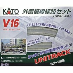 Kato V16 Outer Double Track Line N Scale Model Train Rail Set Line Toy