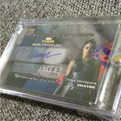 Mighty Saw Valkyrie Upper Deck Autograph Card Battle Royale Rare Card N