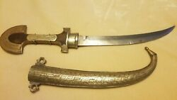 Vintage Antiques Curved Middle Eastern Islamic Knife Dagger Marocco Africa