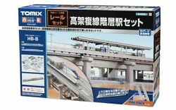 Tomix 91043 Fine Track Elevated Double Track Hierarchy Station Set Hb-b N Scale
