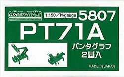 Greenmax No.5807 Single-arm Pantograph Pt71a N Scale 2 Pieces F/s W/tracking