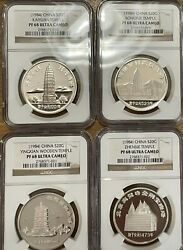 China Silver 1984 Pagodas Set 260 Minted Very Rare All Ngc Pf68uc 4 Medals