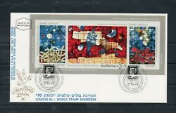 Israel Scott 1041a Ardon Windows S/s Imperforate Variety On Official Fdc