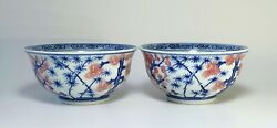 Ed118a A Pair Underglaze Red And Blue Bowls 3 Friends Of Winter Xuande 15th Cent