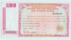 Valid/current Pakistan Student Welfare Prize Bond Lucky Fancy Number.555555 Rare