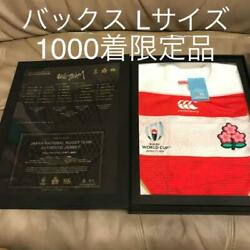 Limited Edition Rugby Japan National Team Authentic Jersey Bucks Size