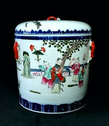 Inv016 - A Narrative Covered And039kamchengand039 Food Storage Jar Late Qing 19th Century