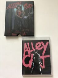 Vinegar Syndrome Alley Cat Blu Ray slipcover Karin Mani special feature Limit Ed