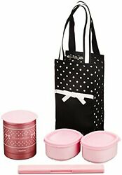 Thermos Bento Lunch Box Slim And Easy To Put Into A Bag F/s W/tracking Japan