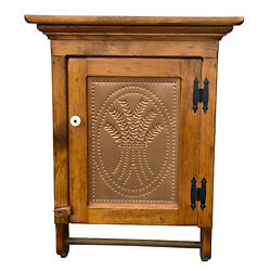 Vintage Farmhouse Pine Copper Front Wall Hanging Medicine Cabinet W/ Towel Bar