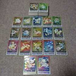 Pokémon Carddas Part3-4 All 151 Types Complete Pocket Monsters Card