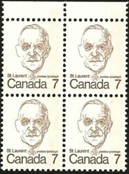 Canada 592 Mnh Xf Block Of Four. One Bar Tagging Error Type 61a