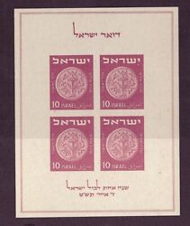Israel - Ms16a 1949 First Postage Stamps Anniversary Miniature Sheet. Mnh.