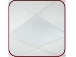 Owi 2x2-iw83 2x2 Full Grill 8 Ohm 8in 3-way In-ceiling Drop In Panel